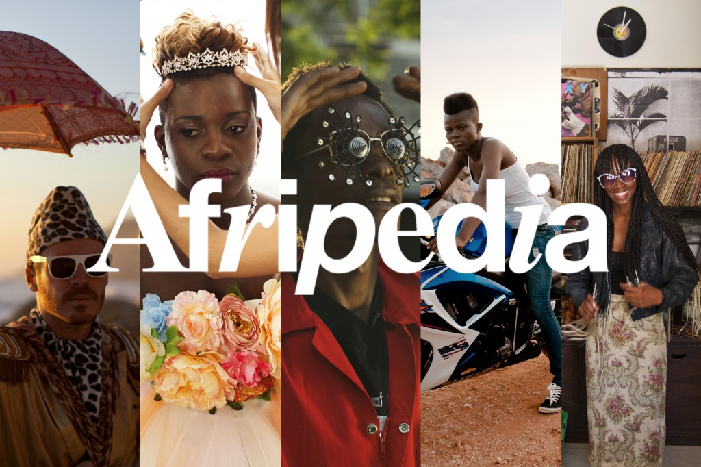 Afripedia creatives logo